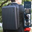ショッピングマウス 送料無料 ビジネス 大容量 リュック 手持ち 肩掛け 3way TPUラップトップケース ビジネスバッグ 衝撃耐久性 収納 仕切り 充電器 モバイルバッテリー イヤホン マウス などをいれるポケットもあり便利です ビジネスマン メンズ かばん カバン バッグ メンズ ポイント消化
