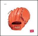 硬式用硬式野 球投手用グラブ ロプリファード PROSJ1【袋付き】※訳あり価格!少々色落ちがあります。ですが、型付け済み!すぐに使えます!