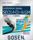 <GOSEN>ソフトテニスガット SDコントロール124 UMISHIMA series SS721 ホワイト