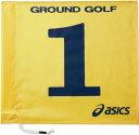 <アシックス> グランドゴルフ 旗その他 旗1色タイプ GGG065-04 イエロー