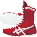 <アシックス> ボクシングシューズシューズ ボクシングMS TBX704-2301 レッド×ホワイト