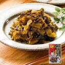 ◆ からかもん(250g) ◆ふくや 明太子 ご飯のお供 おつまみに!博多名物 辛子高菜 漬物