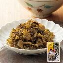 ◆ うまかもん(250g) ◆ふくや 明太子 ご飯のお供 おつまみに!博多名物 高菜 漬物 油炒