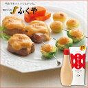 ◆ ふくやのめんたいマヨ ◆サラダ パン オーブン料理 フライ 炒めもの 明太子 めんたい