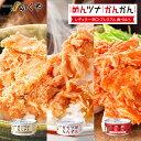 ◆ ふくやのめんツナかんかん(食べ比べ)3缶セット ◆ツナ活...