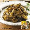 ◆ うまかもん(100g) ◆ふくや 明太子 ご飯のお供 おつまみに 博多名物 高菜 漬物 油炒め