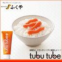 ふくや tubu tube ツブチューブ プレーン マイルド