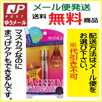 Rash theraminmascara glossy black [JPM]