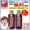 【ゆうメール・送料無料】特選蜂乳クリーム石鹸(200cc×2個)【YL】【ロングセラー】【蜂乳】