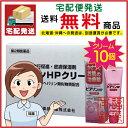 【第2類医薬品】 ピアソンHPクリーム 50g×10個 [ヒ...