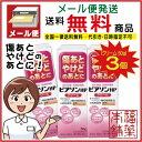 【第2類医薬品】ピアソンHPクリーム(50g×3本)[ [ヒルドイドのジェネリック]ゆうパケット・送料無料]