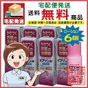 【第2類医薬品】 ピアソンHPローション 50g×6個 [ヒ...