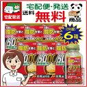 【第2類医薬品】防風通聖散料エキス錠 至聖 396錠×6箱 ...