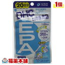 DHC EPA 60粒(20日分) [DHC健康食品] [ゆうパケット・送料無料]