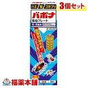 【第1類医薬品】バポナ 殺虫プレート(6-8畳用)×3個 [宅配・送料無料] 「T60」