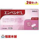 【第1類医薬品】エンペシドL (6錠×2箱) [ゆうパケット・送料無料] 「YP30」