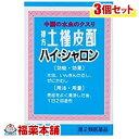 ハイ・シャロン(土槿皮酊)(15ml×2本入)×3箱  「YP30」