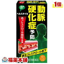 【第3類医薬品】ピップ ヘルスオイル(180カプセル) [宅配便・送料無料] 「T60」