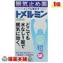【第3類医薬品】トメルミン(6錠) [ゆうパケット送料無料] 「YP30」