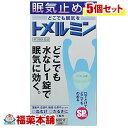 【第3類医薬品】トメルミン(6錠)×5個 [ゆうパケット送料無料] 「YP30」