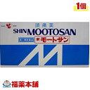 【第(2)類医薬品】新モートサン(90包) [宅配便・送料無料] 「T60」