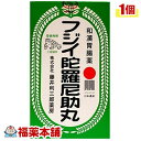【第3類医薬品】フジイ 陀羅尼助丸(だらにすけがん)(36包) [宅配便・送料無料] 「T60」