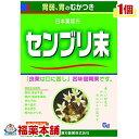 【第3類医薬品】日局 センブリ末(6g) [宅配便・送料無料] 「T60」