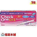 【第1類医薬品】チェックワン LH・II 排卵日予測検査薬(10回用) [宅配便・送料無料] 「T60」