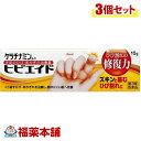 【第3類医薬品】ケラチナミンコーワ ヒビエイド(15g)×3個 [ゆうパケット送料無料] 「YP30」