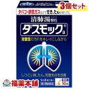 【第2類医薬品】ダスモック 顆粒 (16包) ×3個 [宅配便・送料無料] 「T60」