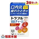 【第3類医薬品】トラフル BBチャージ(120錠) ×3個 [宅配便・送料無料] 「T60」