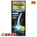 【第3類医薬品】カロヤンプログレEX オイリー(120mL) [宅配便・送料無料] 「T60」
