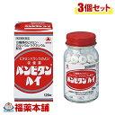 【第(2)類医薬品】パンビタンハイ(120錠) ×3個 [宅配便・送料無料] 「T60」