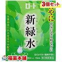 ショッピング目薬 【第3類医薬品】ロート 新緑水b(13ml)×3個 [ゆうパケット送料無料] 「YP30」