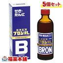 【第2類医薬品】エスエス ブロン液 L(120mL) ×5個 [宅配便・送料無料] 「T60」