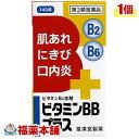 【第3類医薬品】ビタミンBBプラス「クニヒロ」(140錠) [宅配便・送料無料] 「T60」