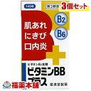 【第3類医薬品】ビタミンBBプラス「クニヒロ」(140錠) ×3個 [宅配便・送料無料] 「T60」