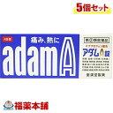 【第(2)類医薬品】☆アダムA錠(48錠) ×5個 [宅配便・送料無料] 「T60」