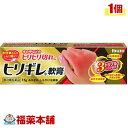 【第3類医薬品】ヒリギレ軟膏(15g) [ゆうパケット送料無料] 「YP30」
