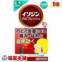 【第3類医薬品】イソジンのどフレッシュ(25ml) [宅配便・送料無料] 「T60」