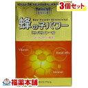 蜂の子パワー ミンミントール(120カプセル)×3個 [宅配便・送料無料] 「T60」