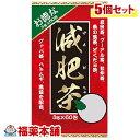 ユウキ製薬 減肥茶(3gx60包)×5個 [宅配便・送料無料] 「T80」