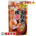 オリヒロ 玉ねぎの皮茶(14包)×3個 [ゆうパケット送料無料] 「YP30」