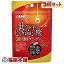 オリヒロ 低分子ヒアルロン酸+30倍濃密コラーゲン(30粒)×5個 [ゆうパケット送料無料] *