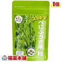 べにふうき茶の粒 (28.8g(240mgx120粒) [ゆうパケット送料無料] 「YP20」
