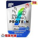 アミノバイタル アミノプロテイン バニラ(4.4gx10本入) [宅配便・送料無料] *