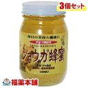 オリヒロ ショウガ蜂蜜(580g)×3個 [宅配便・送料無料] 「T60」
