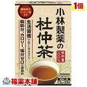 小林製薬 杜仲茶(煮だしタイプ)(1.5gx50包入) [宅配便・送料無料] 「T60」