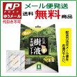 【追跡ゆうメール・送料無料】三皇(サンファン) 樹液不思議シート(サラサラ6枚入)