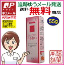 リューブゼリー(55g)[ゆうパケット・送料無料]